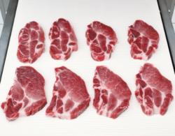 Trancheur a viande