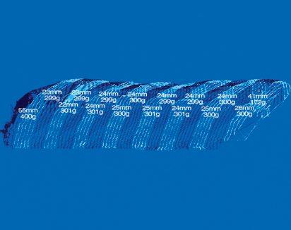 Muscle numérisé avec visualisation des tranches virtuelles avant tranchage réel selon programme